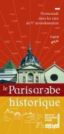 couvertureparisarabe1